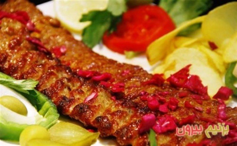 سفره خانه سنتی یاس تهران