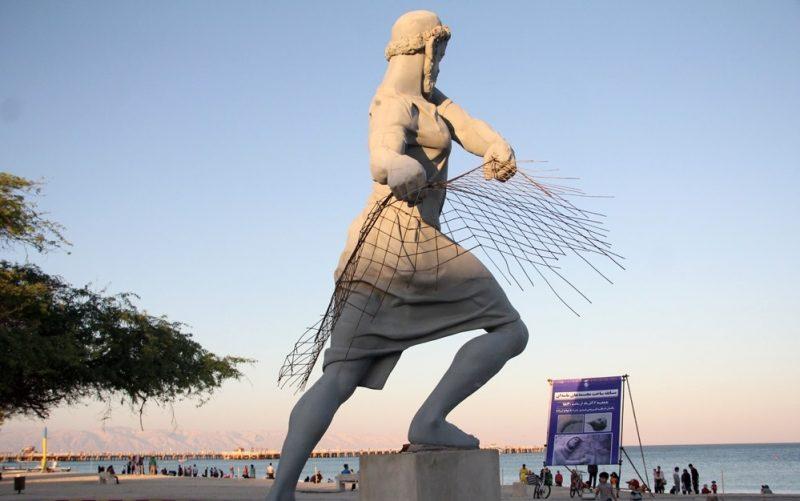 1101 پارک ساحلی ماهیگیر کیش