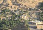روستای رزين