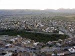 روستای امامیه علیا