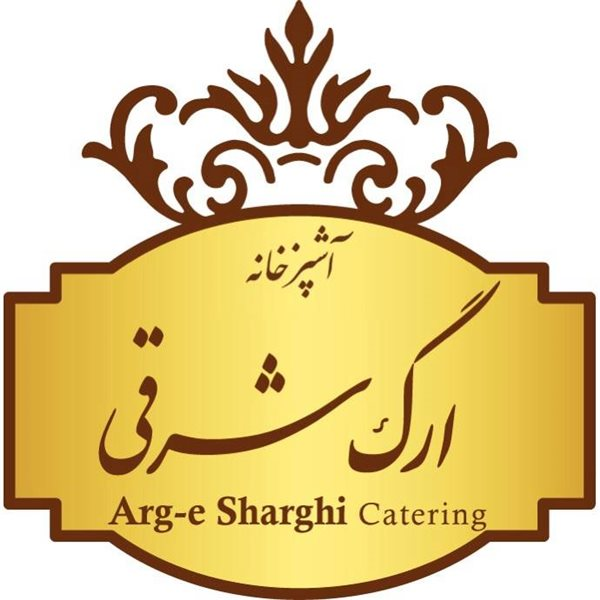 رستوران ارگ شرقی تهران