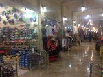 بازار میرمهنا ( عربها ) کیش