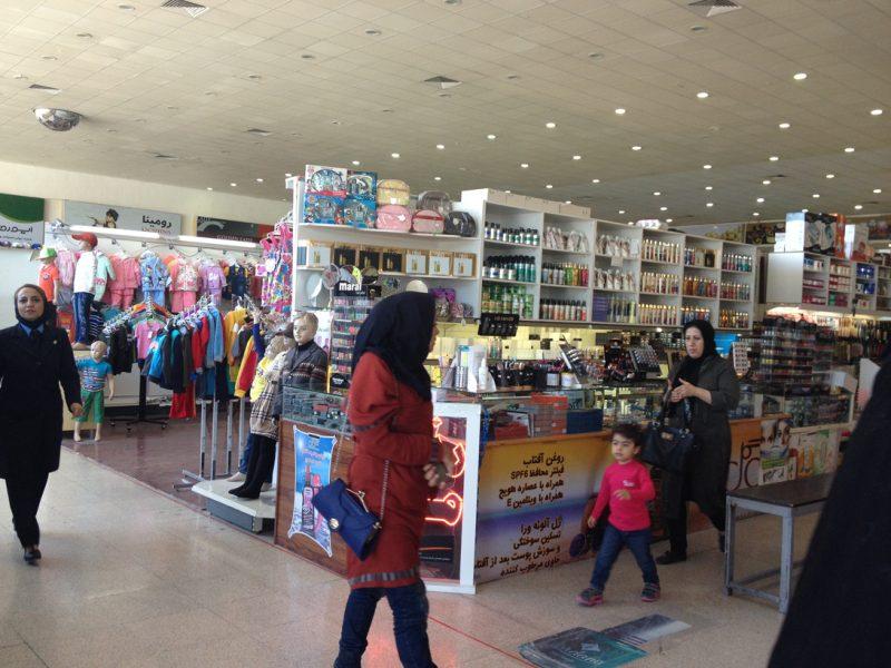مرکز خرید هایپر مارکت کیش