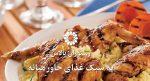 رستوران ایسترن پالاس تهران