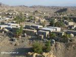 روستای گشميران