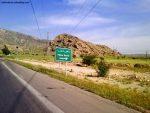 روستای ماهورباشت