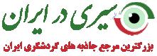 غار تاریخی حاجی کندی