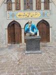 مجتمع گردشگری بابا قدرت (رستوران باباقدرت)مشهد