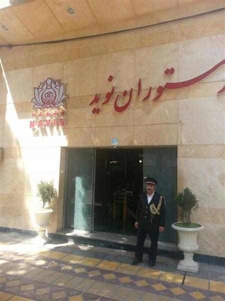 1-4 رستوران نوید تهران
