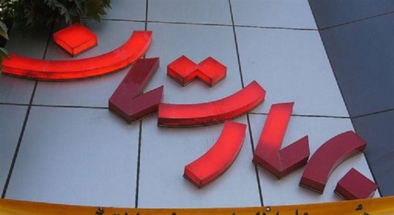 نون و کباب بهارستان مشهد