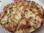پیتزا پیتزا مشهد (شعبه سجاد)