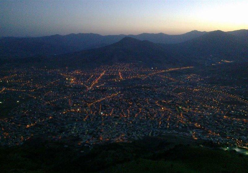 1235 کوه آربابا