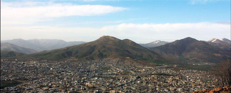 1236 کوه آربابا