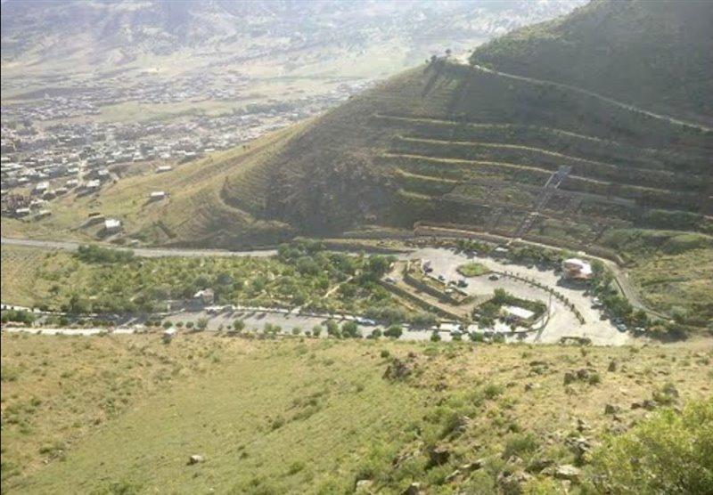 1237 کوه آربابا