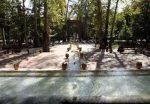 باغ سپیدار
