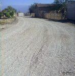روستای یامپی