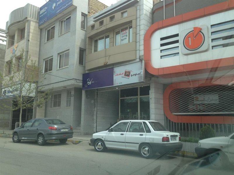 5-2 رستوران کافه غذا مشهد