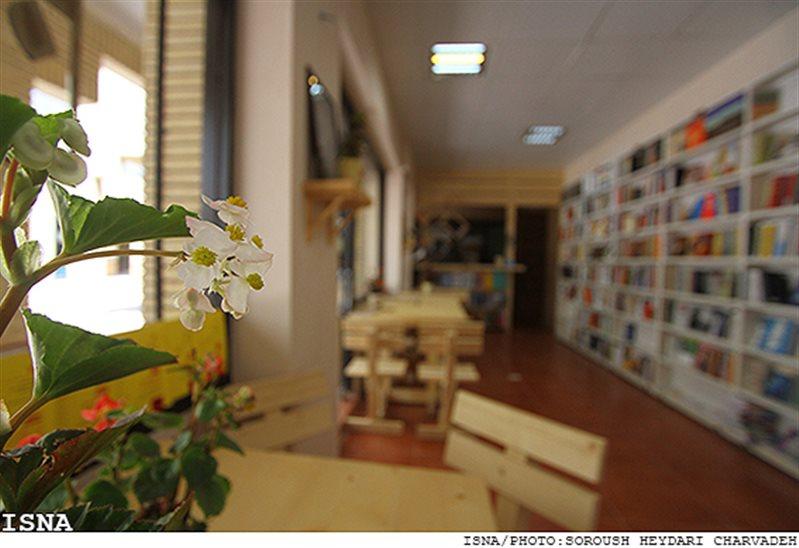 کافه کتاب آفتاب مشهد