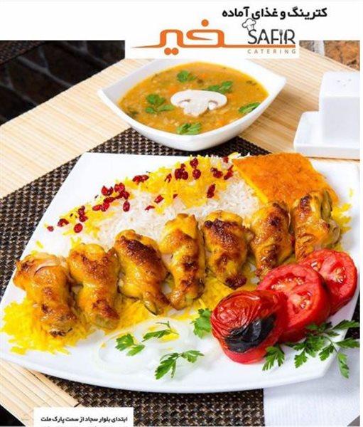 8-3-10 آشپزخانه و غذای آماده سفیر مشهد