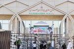 بررسی تراز گردشگری ایران و عراق