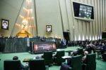 تلاش کمیسیون اقتصادی مجلس برای تامین بودجه گردشگری