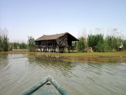 روستای بين كلايه