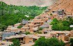 روستای هدف گردشگری اسفيدان