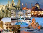 عدم افزایش نرخ هتلها در نوروز ۹۶