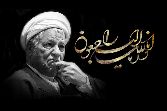 57414232 امروز ایران و انقلاب یکی از ستونهای استوارش را از دست داد