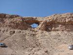 کوه سنگ سوراخ
