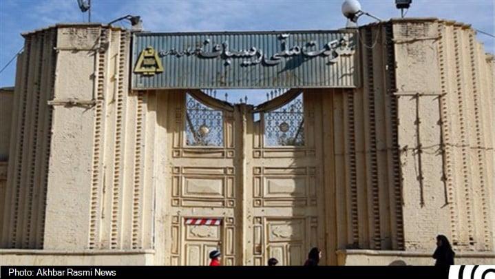 ریسباف اصفهان موزه میشود