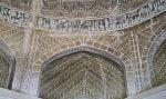 مسجد گنبد