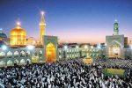 عید نوروز کجا بریم