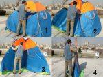 نحوه بستن چادر مسافرتی فنری (فیلم+عکس)