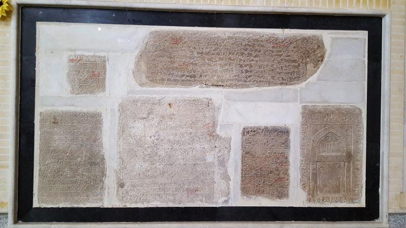 482 سنگ نوشته های سلطانی مسجد جامع اسدآباد