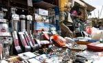 بازارچه مرزی جوانرود
