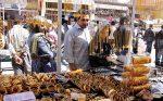 بازارچه مرزی مریوان