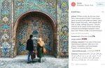 اینستاگرام AirBnB: ایران کشور عشق است