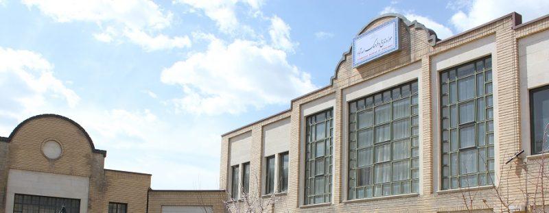 موزه تاریخ و فرهنگ اسدآباد