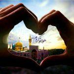 مزیت های تور مشهد