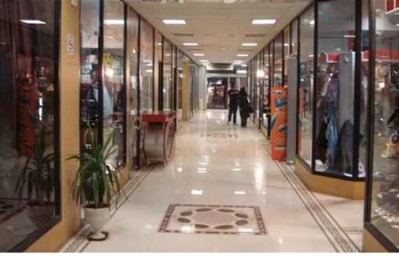 مرکز خرید گلستان کرج