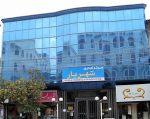 مرکز تجاری شهریار بابل