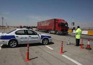 امنیت جادهای، چاشنی «نوروز متفاوت»