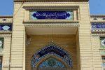 امامزاده سید محمد علوی