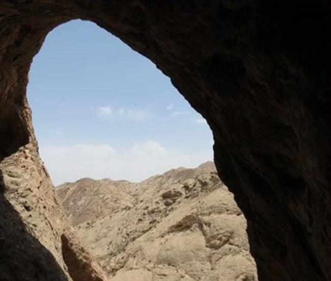 غار خاگینه