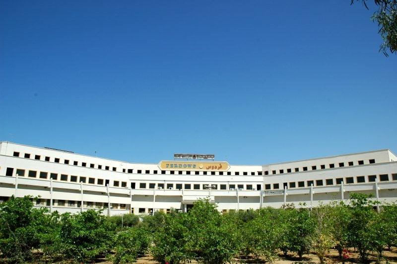 مرکز خرید فردوس چابهار