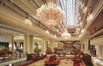 هتل پديده شانديز مشهد