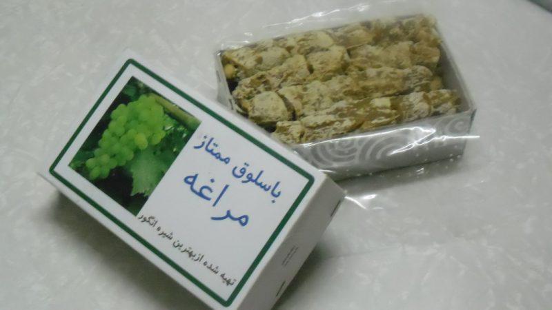 باسلوق مراغه
