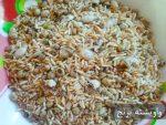 واویشته برنج