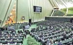 اقبال «بهارستان» به وزارتخانه شدن «گردشگری»